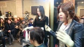 주미주원장의 cs방수수분매직기 활용법 서울길동사세미나6