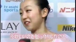 mao asada funny remarks 浅田真央 面白発言集.