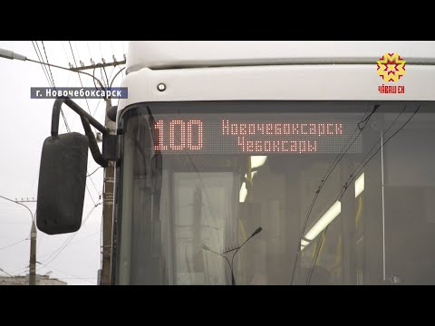 Троллейбусный маршрут Чебоксары-Новочебоксарск