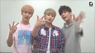 Credit:Double S 301 JAPAN OFFICAL http://www.doubles301.jp/pages/movie.php - #許永生 #허영생 #HeoYoungSaeng #ホヨンセン #金亨俊 #김...