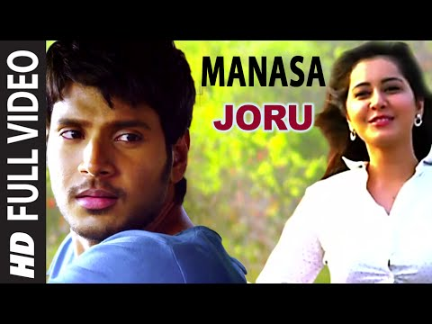 Manasa Full Video Song | Joru | Sundeep Kishan, Rashi Khanna