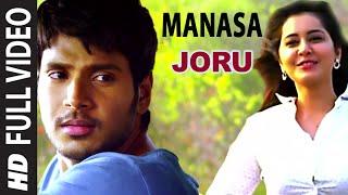 Manasa Full Video Song | Joru | Sundeep Kishan, Rashi Khanna