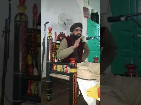 Sialkot pragpur