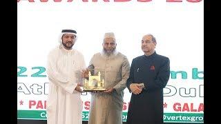 Sir Syed Global Excellence Best Professor Award - Vertex Events
