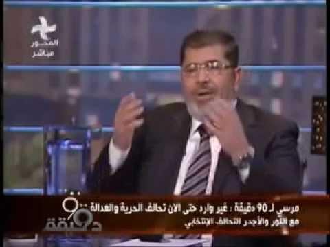 فيديو لازم تشوفه قبل انتخابات الاعادة - شفيق1 أمام مرسي2