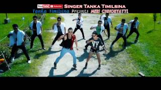 Meri Chhoryatti Tanka Timilsina Letest Nepali Lok Pop song 2073