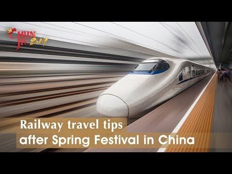 Live: Railway travel tips after Spring Festival in China 南京西站春运返程高峰乘车指南