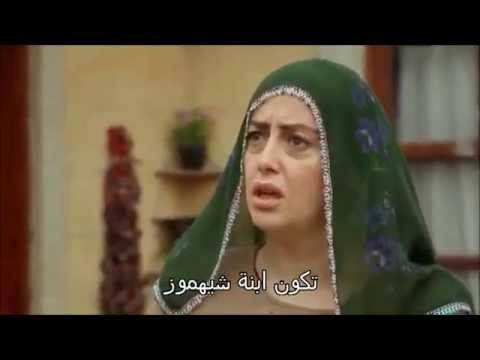 زهرة القصر مقطع علم ديفران بأن زينب أخته Kucuk Gelin 73 مترجم للعربية Youtube