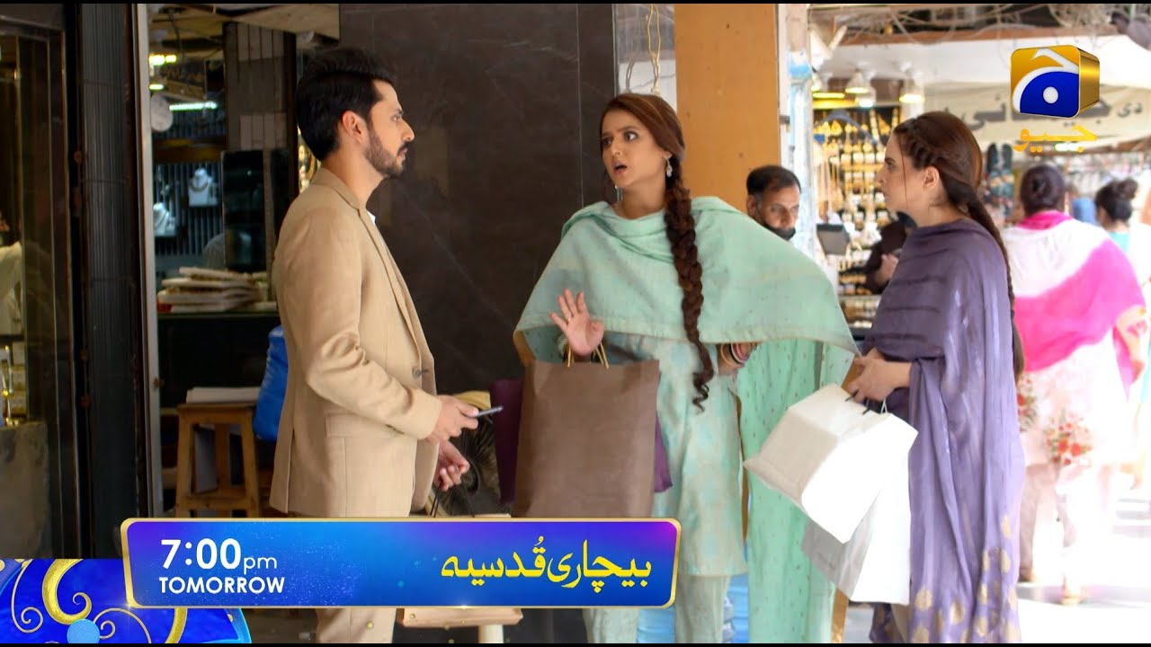 Bechari Qudsia - Episode 33 Promo - Tomorrow at 7:00 PM only on Har Pal Geo