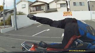 【ドラレコ】事故の瞬間 右直事故【Driveman1080】 thumbnail
