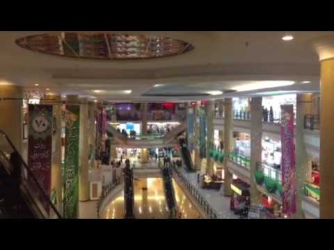 Brunei The Mall the largest Mall 08/07/16