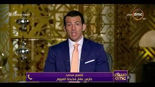 مساء dmc - هاتفيا / قاسم محمد حارس عقار مذبحة الفيوم ويروي تفاصيل المذبحة