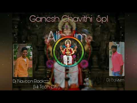 Lai La La Lai 2K17 Ganesh Chavithi Spl MixDj Saleem And Dj Naveen Rockzz0