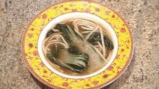 Bok Choy Noodle Bowl Recipe