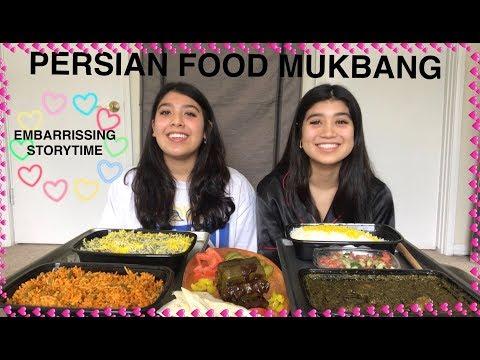 AUTHENTIC PERSIAN FOOD MUKBANG | STORYTIME