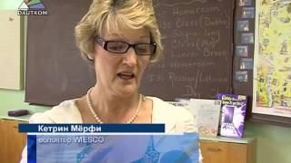 видео Преимущества заграничных летних школ и лагерей