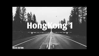HongKong 1- Karaoke