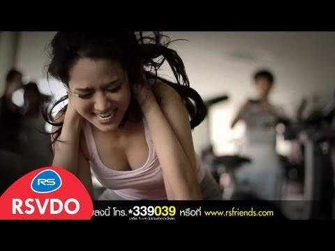 หยุดพูดให้รู้สึกดี : Faii Am Fine [Official MV]