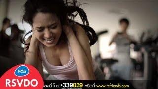 หยุดพูดให้รู้สึกดี : Faii Am Fine | Official MV