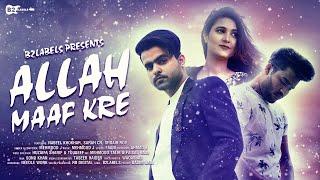 Allah Maaf Kre (Official Video) | Mehmood J | Nabeel Khokhar |Sarah Ch| B2 Labels | Latest Song 2019