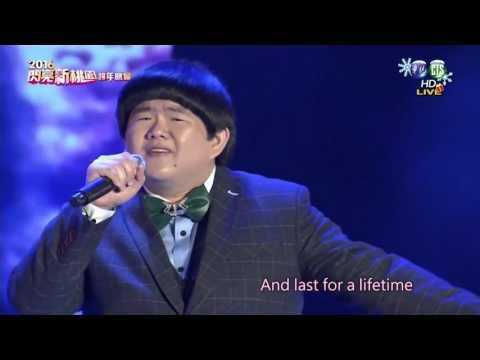 リン・ユーチュン   Lin Yu Chun - My Heart Will Go On