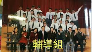 Publication Date: 2018-09-09 | Video Title: CPSS 周会