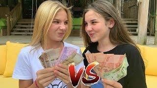 ПОСПОРИЛИ Кто быстрее потратит деньги и кто больше купит Леди Диана VS Барвина