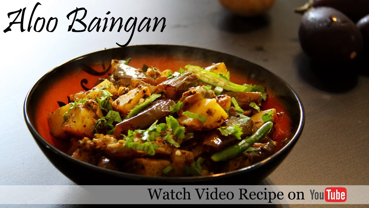 Eggplant recipe or aloo baingan recipe brinjal recipe indian eggplant recipe or aloo baingan recipe brinjal recipe indian lunch dinner recipe by shilpi youtube forumfinder Choice Image