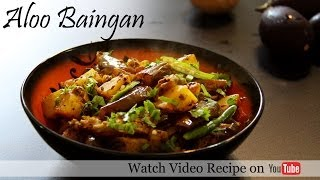 Eggplant Recipe Or Aloo Baingan Recipe | Indian Lunch & Dinner Recipe By Shilpi