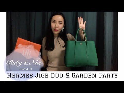 Hermes Jige Duo & Garden Party 30 Unboxing Review for Travelling 爱马仕手拿包还有容量大休闲包一起旅游