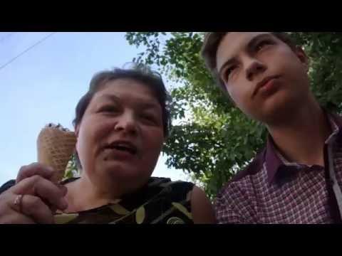 В парке едим мороженое.Кумертау .Гульмира Сынбулатова № 162