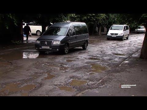 Чернівецький Промінь: «Дорога смерті для автомобілів» -  вулицю Кармелюка  у Чернівцях і досі не почали ремонтувати