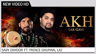 AKH Lar Gaye - Sain Zahoor FT. Prince Ghuman, Laj | Sufi Music Video