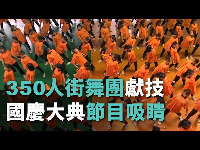 双十国慶節、祝賀イベント盛り沢山