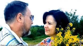 Любовь на Двоих   Песня о ЛЮБВИ у которой нет конца!!! Очень ДУШЕВНАЯ песня