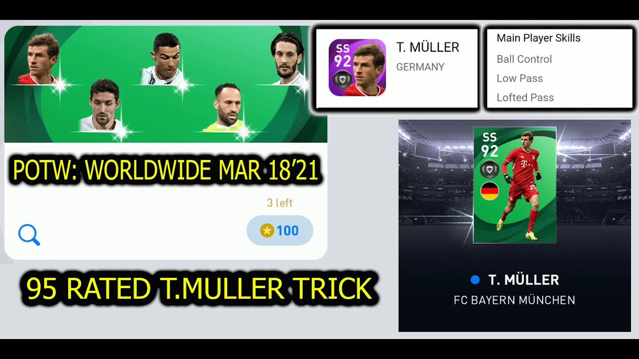 95 Rated Thomas Muller Trick In Potw Worldwide Mar 18'2021 Pes 2021 | Thomas  Muller Trick Pes 2021 - YouTube
