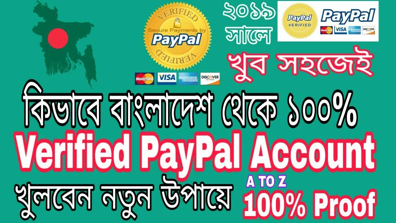 How To Create Verified PayPal Account in Bangladesh 2019 | Setup A To Z  Step By Step 100% Proof
