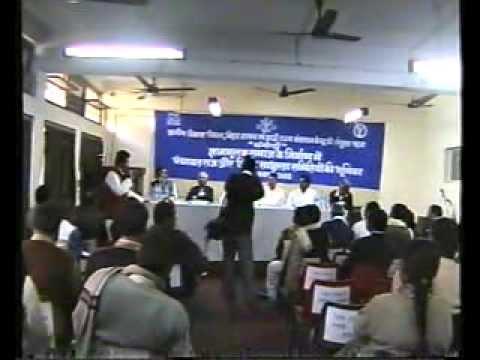"""Seminar on """" Gyanmoolak Samaj ke Nirman me Panchayat Raj aur Zila Saksharta Samitiyo ki Bhoomika"""""""