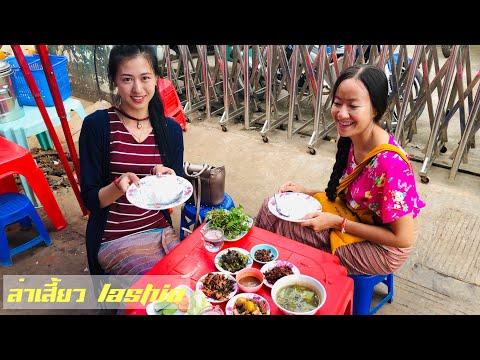 เมนูหลักหลายตามทางอาหารพม่า Myanmar Food 🥘