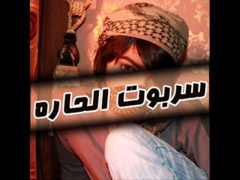 اغاني شعبيه سعوديه مسرعه