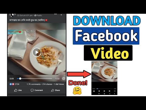 How to Download Facebook Video in 2021 Easy & Fast