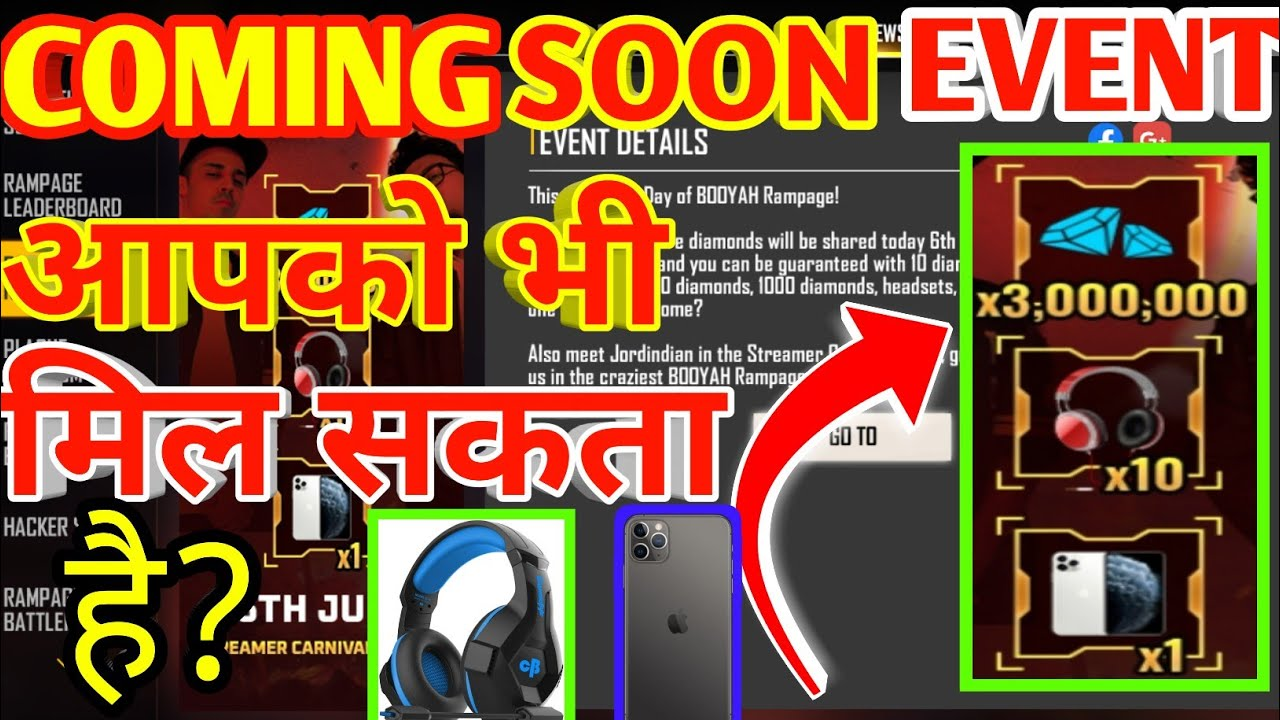 BOOYAH RAMPAGE PEA. 6th JULY STREAMER CARNIVAL ARRIVES.FREE FIRE INDIAN SERVER BEST DIAMONDGIVEAWAY