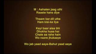 Woh Jab Yaad Aaye - Parasmani - Full Karaoke - With Female Voice