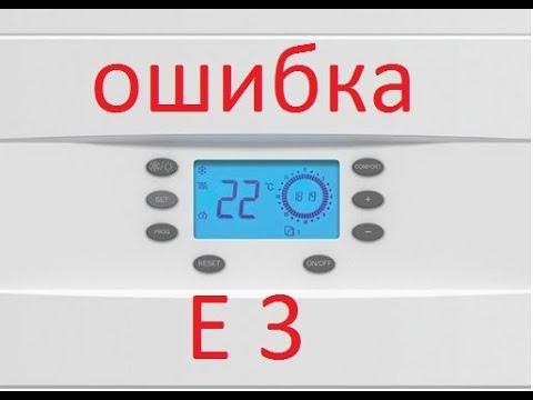 Ремонт платы газового котла Электролюкс. Ошибка Е3.