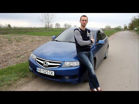 Honda Accord 7 АКПП Расходы на содержание