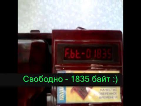 коммтел-113. русь-27 Pro Classic инструкция - фото 2