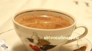 Какао - Рецепт Бабушки Эммы(Рецепт - Какао от http://videoculinary.ru Бабушка Эмма делится Видео-рецептом Какао - воспользуйтесь ссылкой http://www.videoc..., 2013-07-12T11:37:56.000Z)