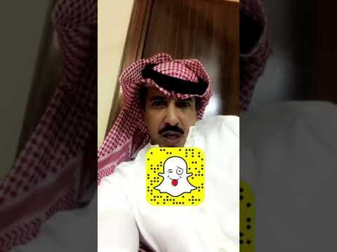 ابو بدر الحظ المتسوتس Youtube