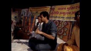 Gayatri Shaktipeeth Vatika-vyasan mukti sankalp sh neeraj k pawan IAS dwara