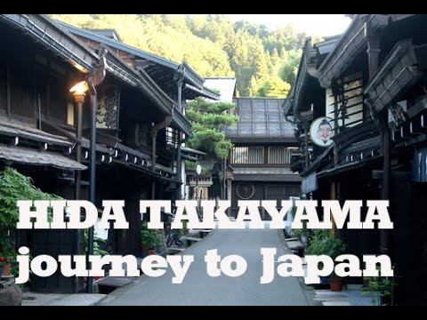 japan  19 Hida Takayama 飛騨高山